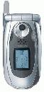 Сотовые телефоны GSM Panasonic X-700