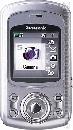 Сотовые телефоны GSM Panasonic X-500