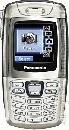 Сотовые телефоны GSM Panasonic X-300