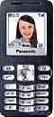 Сотовые телефоны GSM Panasonic X-100
