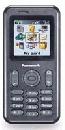 Сотовые телефоны GSM Panasonic A-200