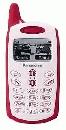 Сотовые телефоны GSM Panasonic A-101