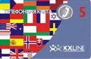Карты телефонии / интернет XXLINE 5 у.е.