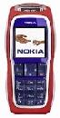 Сотовые телефоны GSM Nokia 3220