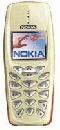 Сотовые телефоны GSM Nokia 3510i