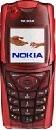 Сотовые телефоны GSM Nokia 5140