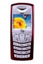 Сотовые телефоны GSM Fly Bird S688