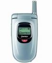 Сотовые телефоны GSM Pantech G200