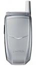 Сотовые телефоны GSM Pantech GB100