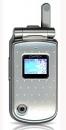Сотовые телефоны GSM Pantech GB200