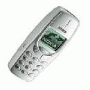 Сотовые телефоны GSM Nokia 3310