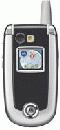 Сотовые телефоны GSM Motorola V635