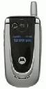 Сотовые телефоны GSM Motorola V600