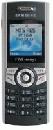 Сотовые телефоны GSM Samsung SGH-X140