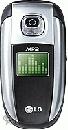 Сотовые телефоны GSM LG C3400
