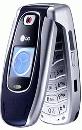 Сотовые телефоны GSM LG F2100