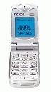 Сотовые телефоны GSM Maxon mx-7920