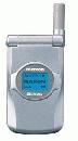 Сотовые телефоны GSM Maxon mx-7922