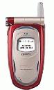 Сотовые телефоны GSM Maxon mx-7970
