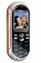 Сотовые телефоны GSM Philips 350