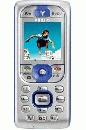 Сотовые телефоны GSM Philips 530