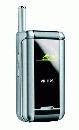 Сотовые телефоны GSM Philips 639