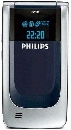 Сотовые телефоны GSM Philips 650