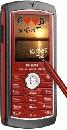 Сотовые телефоны GSM Philips 755