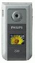 Сотовые телефоны GSM Philips 859