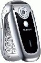 Сотовые телефоны GSM Samsung SGH-X640