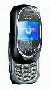 Сотовые телефоны GSM Siemens SL55