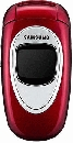 Сотовые телефоны GSM Samsung SGH-X460 RED