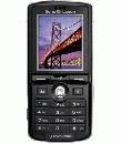 Сотовые телефоны GSM SonyEricsson K750i