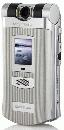Сотовые телефоны GSM SonyEricsson Z800
