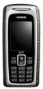 Сотовые телефоны GSM Siemens M75