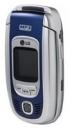 Сотовые телефоны GSM LG F1200
