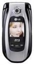 Сотовые телефоны GSM LG M4410