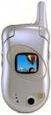 Сотовые телефоны GSM VK mobile VK 800