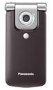 Сотовые телефоны GSM Panasonic VS-2