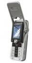 Сотовые телефоны GSM VOXTEL VOXTEL BD40