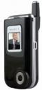 Сотовые телефоны GSM VOXTEL V50