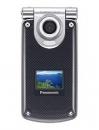 Сотовые телефоны GSM Panasonic VS-7