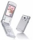 Сотовые телефоны GSM Panasonic VS-3