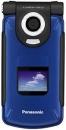 Сотовые телефоны GSM Panasonic SA-7