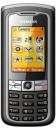 Сотовые телефоны GSM Siemens ME75