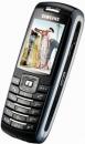 Сотовые телефоны GSM Samsung SGH-X700