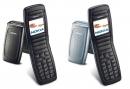 Сотовые телефоны GSM Nokia 2652