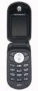 Сотовые телефоны GSM Motorola V177