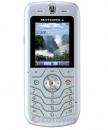 Сотовые телефоны GSM Motorola L6