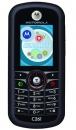 Сотовые телефоны GSM Motorola C261